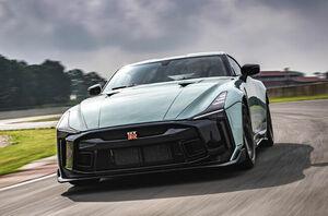 イタルデザインがプロダクションモデルの「Nissan GT-R50 by Italdesign」をオンライン発表