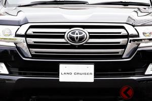 みんな大好きトヨタ「ランクル」 直近の販売動向はいかに? 新型はどうなる?
