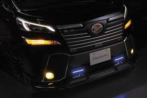 〈トヨタ・アルファード&ヴェルファイア〉アルヴェルカスタムの超定番LEDチューンで光をグレードアップ|Valenti
