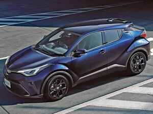トヨタがC-HRを一部改良。安全装備を充実化して特別仕様車も設定