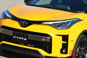 なぜ人気根強い? 元SUV王者のトヨタ「C-HR」の魅力 やっぱり奇抜さが好き?