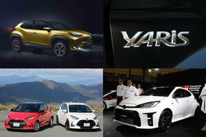 他社は「名前を変える」のになぜ? トヨタの新型SUV「ヤリスクロス」が「ヤリス」を名乗るワケ