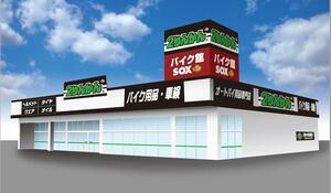 四国「松山2りんかん」が2020年9月中旬にオープン!