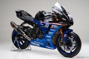 YARTヤマハ鈴鹿8時間耐久ロードレース参戦ライダーと2020年型「YZF-R1」を発表