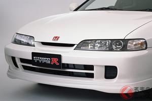 ホンダ初代「インテグラ タイプR」は至高のチューニングカーだ! 最速と呼ばれたFFスポーツカーを振り返る