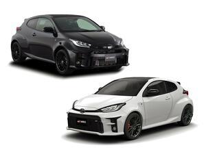 トヨタがGRヤリスの全ラインアップを発表。RZに加え、新たにRSとRCを設定