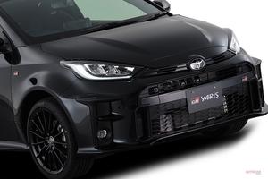 【RS登場 1.5L搭載】トヨタGRヤリス、日本ラインナップ判明 3モデルを用意