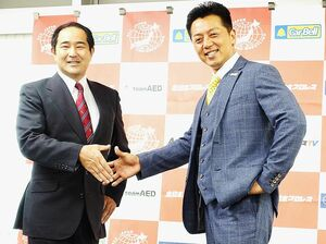 カーベル、全日本プロレスと2年間のスポンサー契約