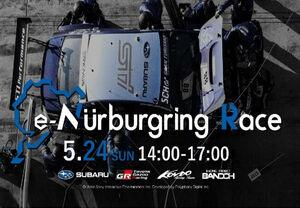 トヨタGRとSUBARU ニュルブルクリンク24時間耐久レース、e-Motorsportsイベント「e-Nürburgring Race」配信決定!
