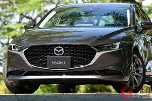 「マツダ3」1.5Lエンジン仕様がセダンに新登場 マツダ100周年記念車にも設定
