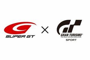 スーパーGTがグランツーリスモSPORTを使ったバーチャルレース『SGT × GTS Special Race』を開催へ