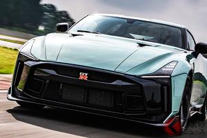 1億円「GT-R」ようやく市販版公開! 720馬力の限定モデル「GT-R50 by イタルデザイン」