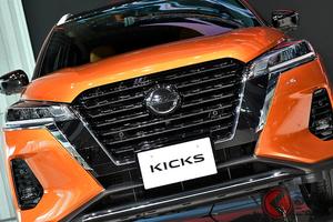 なぜランク外? 日産新型「キックス」発売3週間で9000台超販売も7月登録456台の珍事