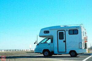 「仕事×休暇」推進に向けて「レンタルキャンピングカー」新型コロナ対策の指針策定