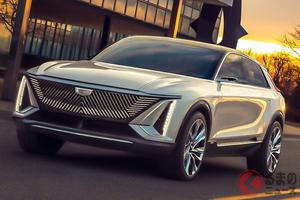 キャデラックのEVモデル「リリック」は、2022年後半からデリバリースタート!