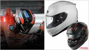 '20最新フルフェイスヘルメットカタログ〈Kabuto|NOLAN/X-Lite|WINS〉