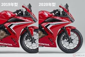 ホンダのロードスポーツモデル「CBR400R」のロゴデザインを変更し発売