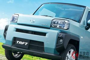 ダイハツ新型「タフト」が好発進! 早くも目標の約4.5倍の1万8000台受注
