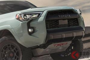 トヨタ「北米版ハイラックスサーフ TRDプロ」など新色追加! 初のLEDヘッドランプ装備