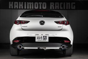 「柿本改がMAZDA3用マフラーを発売」排気効率を向上させる車検対応エキゾーストに注目!