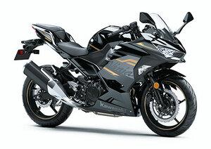 軽量なボディとハイパワーエンジンが織りなす刺激的な走りが魅力のカワサキ「Ninja 400」