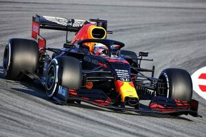 F1開幕に向けてレッドブル・レーシングの日本語公式ホームページが公開。連動したキャンペーンも実施中