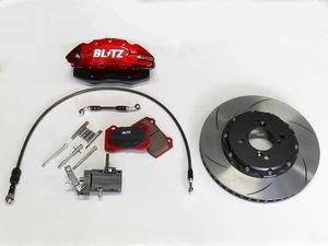 S660の制動力とコントロール性を高める! ブリッツからS660のリヤ用「BIG CALIPER KIT II」を発売