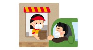 【コロナとクルマ】コロナ対策で再評価されるドライブスルーの利点とは?