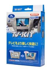 データシステムの「TV-KIT」が新型ハリアーの8インチディスプレイオーディオ装着車に適合。走行中のテレビ視聴やナビ操作が可能に
