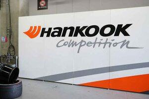"""フォーミュラE:2022/23年投入""""Gen3""""主要サプライヤー決定。タイヤはハンコックが供給へ"""