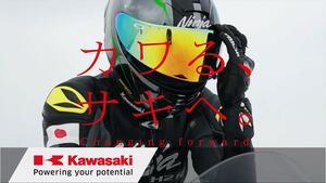 カワサキ「Ninja H2」が塩の平原を突っ走る! 世界最速記録への挑戦を描いた企業ブランドムービーを川崎重工業が公開