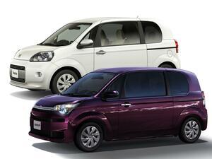 トヨタのトールワゴン、ポルテとスペイドの特別仕様車「セーフティエディション」を追加発売
