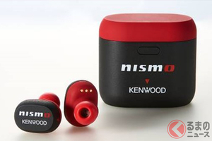 NISMOとKENWOODがコラボ!  赤黒ツートンがかっこいいワイヤレスイヤホン「KH-CRZ50T」が登場