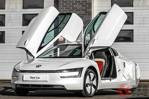 500万円以上ダウン! まんまコンセプトカーのVW「XL1」に見るエッジなハイブリッドカーの未来