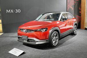 マツダ、マイルドハイブリッド搭載「MX-30」 2020年秋発売 EVはリースで