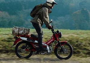 アウトドアもストリートも楽しめるホンダの個性派バイク「CT125 ハンターカブ」