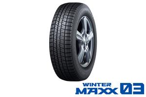 ダンロップ 新開発の最強スタッドレスタイヤ「ウインター MAXX03」発売