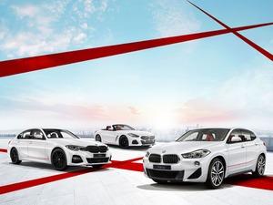 BMW、X2/3シリーズ/Z4に「エディション・サンライズ」を設定。合計500台限りの特別仕様