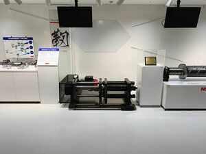 日本精工、ボールねじの耐久試験機1号機が「トライボロジー遺産」認定