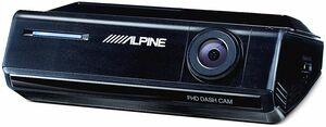 アルパイン、前後2カメラタイプのドラレコ3機種 7月下旬発売