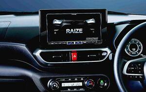 アルパイン、車種専用・大画面カーナビ5製品発売 「ライズ」や「ジムニー」など6車種専用