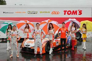 スーパーGT/スーパーフォーミュラに参戦するトムスがレース活動再開に向けお披露目会開催