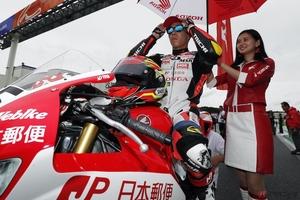 【リレー式インタビュー】レーシングライダーのSTAY HOME! 國峰 啄磨選手の場合