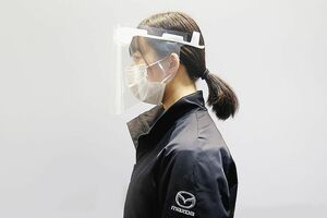 マツダ、医療用フェイスシールド 広島県と連携し生産 装着感にこだわり