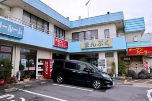 バイクで巡りたい昭和スポット 埼玉県のレトロ自販機が並ぶ『オートパーラーまんぷく』に行ってみた