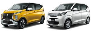 三菱eKクロス/eKワゴンが自動車アセスメントで最高ランクの評価を獲得!