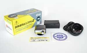 東京都編|カー用品・販売ランキングBEST5|快適ドライブに最適なケミカル用品や実用的電装パーツが好評です!|イエローハット用賀店