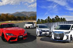 会社は統合したのになぜ? 同じ車種でも「TRD」と「モデリスタ」の両方を展開するワケ