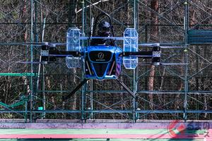夢の「空飛ぶクルマ」あと3年で本当に実用化!? 飛び立つための残された課題とは