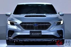 スバル新型「レヴォーグ」は280万円台から!? 最新システムで手放し運転も可能に